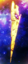 Daikaku's Sword of Damocles