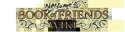 File:Natsume Yuujinchou Wiki-wordmark.png