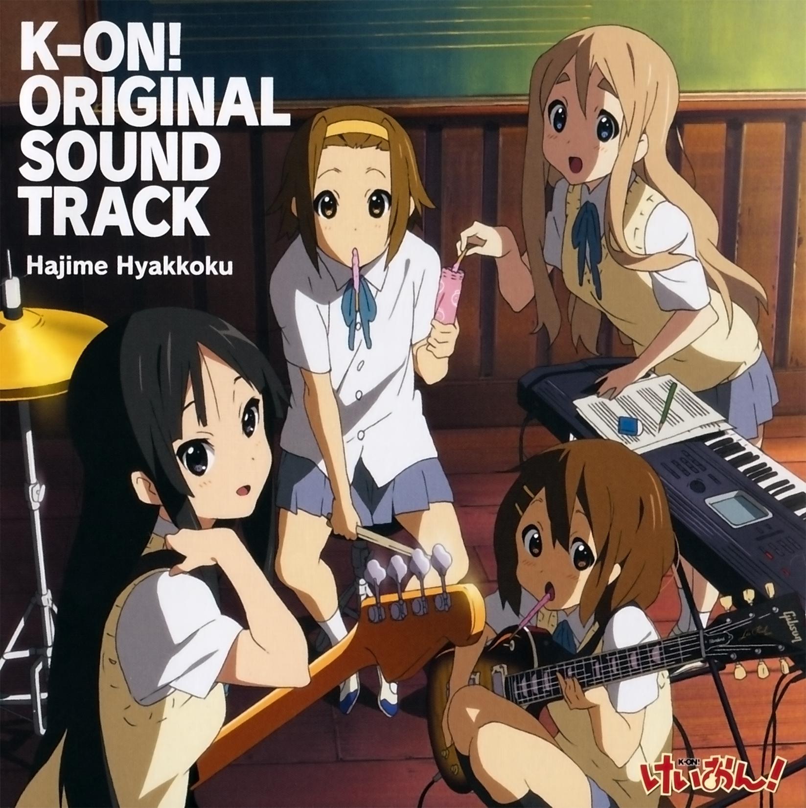 K-ON  Original Soundtrack  K On Tsumugi Keyboard