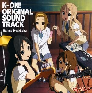 K ON Original Sound Track Cover