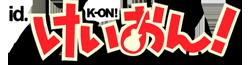 K-ON!! Wiki