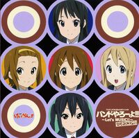K-ON!! Official Band Yarouyo!! ~Let's MUSIC!!~ album cover