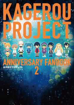 Fanbook2Cover