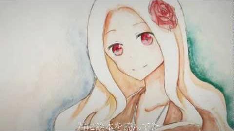 IA Gunjou Rain Fanmade pv