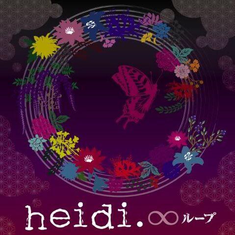 File:Heidi loop.jpg
