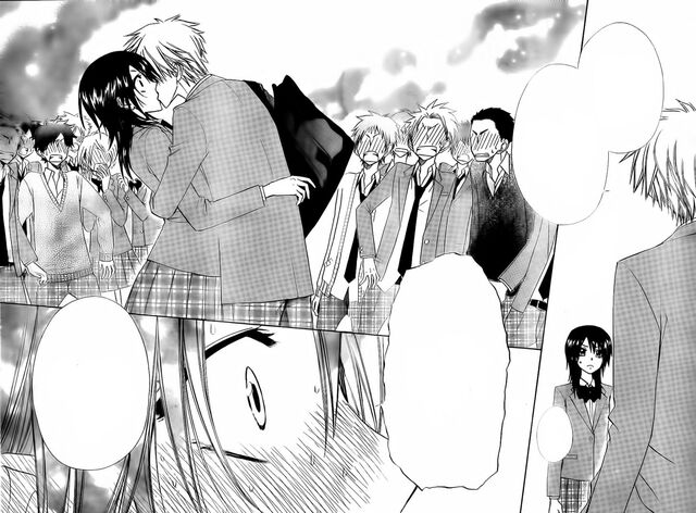 File:8th kiss ch64 p28.jpg