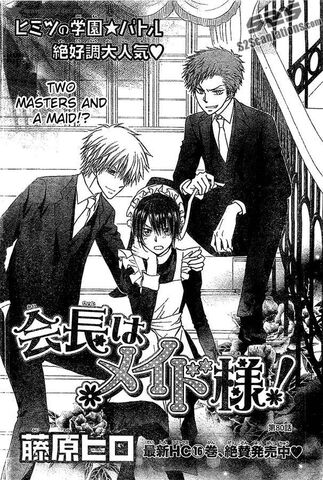 File:Chapter 80 cover.jpg