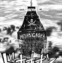 Miyabigaoka's ship