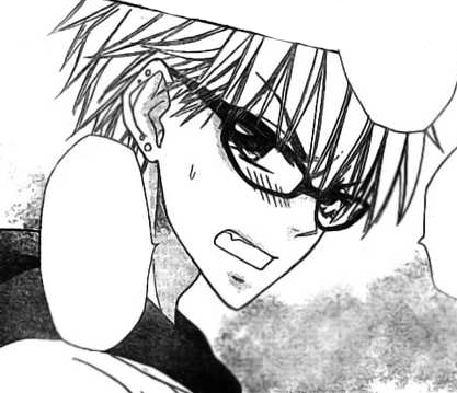 File:Kuga blushing in the manga.jpg