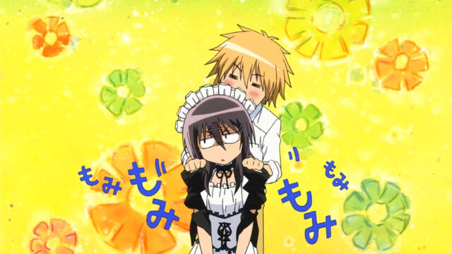 File:Misaki Usui.jpg
