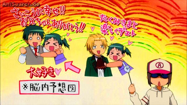 File:Misaki's plan.jpg