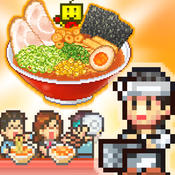 The Ramen Sensei icon - iOS V1