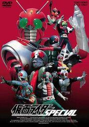 Rider Specials DVD