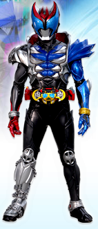 Not Agito Storm Form