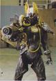 Roidmude 005 Arm Cannon