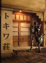 SIC Kamen Rider W Playback 08