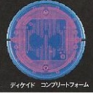 Decade Complete Form Medal