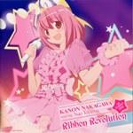 Kanon Live album 2