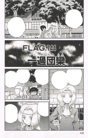FLAG144