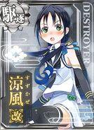 DD Suzukaze Kai 247 Card