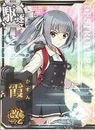 DD Kasumi Kai Ni B 470 Card