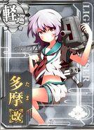 CL Tama Kai 216 Card