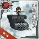 15.5cm Triple Gun Mount 005 Card