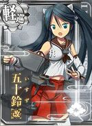 CL Isuzu Kai 219 Card