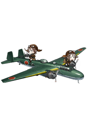 Type 96 Land-based Attack Aircraft 168 Full