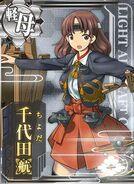 CVL Chiyoda Carrier 109 Card