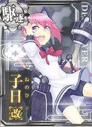 DD Nenohi Kai 239 Card