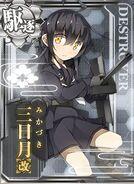 DD Mikazuki Kai 260 Card