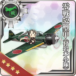 Zero Fighter Model 52A (w Iwamoto Flight) 156 Card