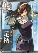 CA Ashigara 064 Card