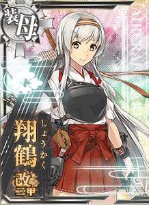 CVB Shoukaku Kai Ni A 466 Card
