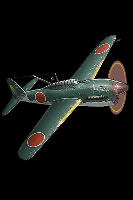 Suisei Model 12A 057 Equipment