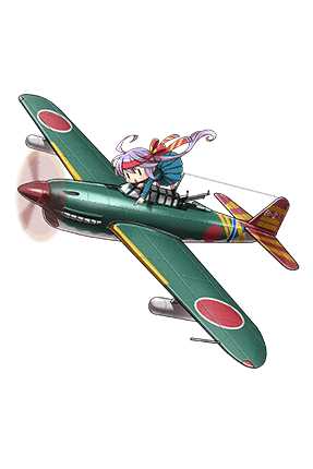 Suisei (Egusa Squadron) 100 Full