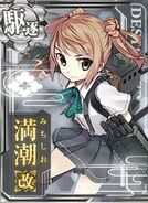 DD Michishio Kai 250 Card