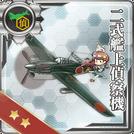 Type 2 Reconnaissance Aircraft 061 Card