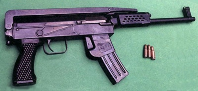File:400px-Type79smg.jpg
