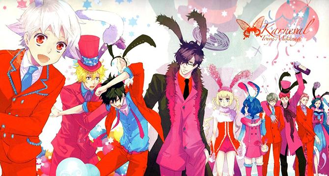 [Josei] Karneval Latest?cb=20130807164531