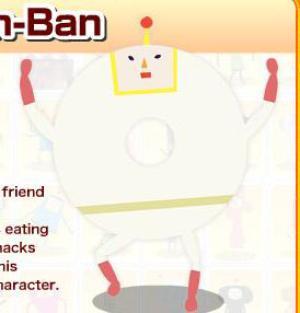 File:337931-ban ban large.jpg