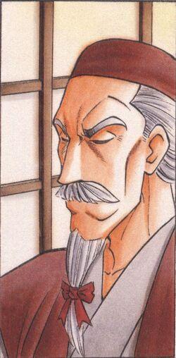 Okina1