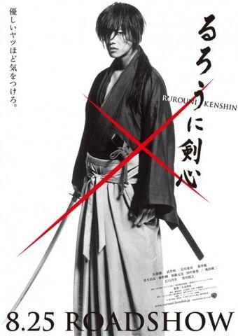 File:Rurouni Kenchin Live Action Poster.jpg