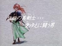 http://kenshin.wikia