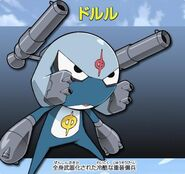 Doruru-wallpaper-sgt-frog-keroro-gunso-2514520-473-444
