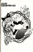 Alisa and Shin in the manga