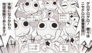 Fake Corps Manga