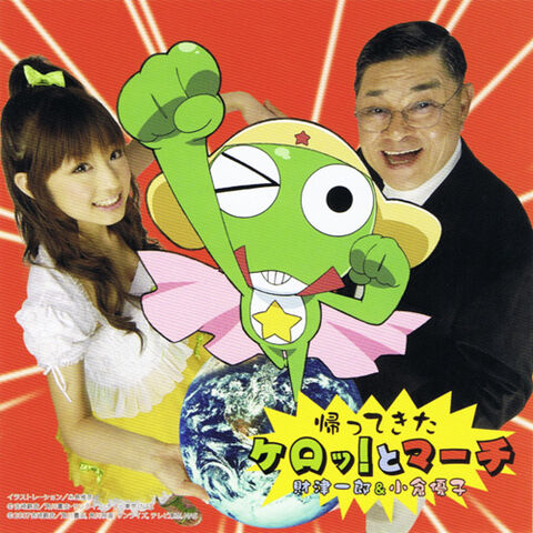 File:Return Kero and matrch cover.jpg