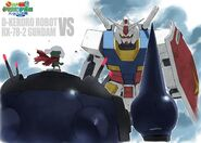 Dark keroro's Mecha vs Rx 78 Gundma